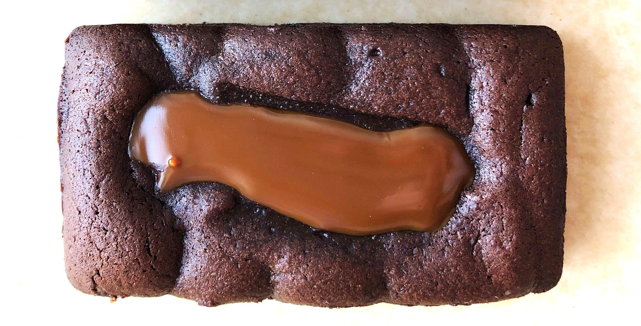 Letterbox Brownie – Dulce de Leche (serves 1)